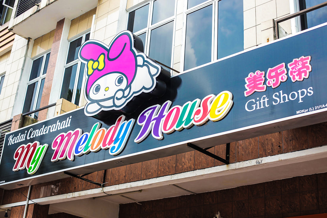 kl kuala lumpur 3d letters sign maker 3d channel lettering signboard company 3d box up letters signage supplier 3d embossed signs in kl kuala lumpur