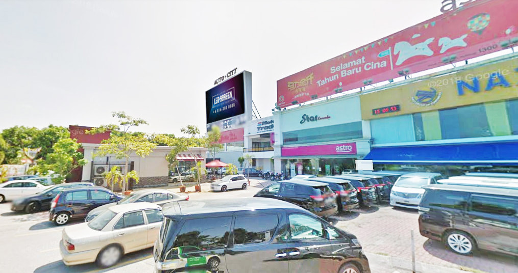 Penang LED Screen Advertising Agency LED Screen at Auto City Perai Penang Malaysia