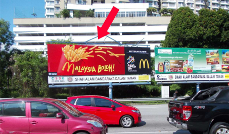Di Persimpangan Jalan Subang / Jalan Glenmarie Lama Outdoor Billboard Advertising Agency, Outdoor Billboard Advertising Space for Rent, Outdoor Billboard Ads Slot to Let, Outdoor Billboard Advertisement Rental, Outdoor Billboard Advertising Agency, in Di Persimpangan Jalan Subang / Jalan Glenmarie Lama,