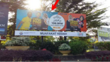 Lebuhraya Sultan Abdul Halim, Alor Setar, Kedah Outdoor Billboard Advertising Agency, Outdoor Billboard Advertising Space for Rent, Outdoor Billboard Ads Slot to Let, Outdoor Billboard Advertisement Rental, Outdoor Billboard Advertising Agency, in Lebuhraya Sultan Abdul Halim, Alor Setar, Kedah,