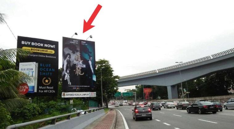 LDP near Sri Pentas, Kuala Lumpur Outdoor Billboard Advertising Agency