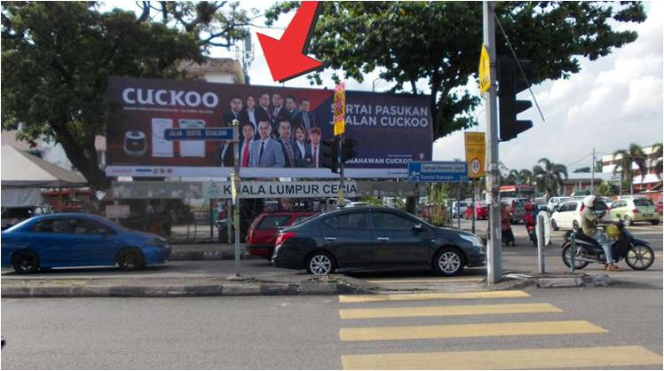 Jalan Sentul, Kuala Lumpur Outdoor Billboard Advertising Agency, Outdoor Billboard Advertising Space for Rent, Outdoor Billboard Ads Slot to Let, Outdoor Billboard Advertisement Rental, Outdoor Billboard Advertising Agency, in Jalan Sentul, Kuala Lumpur,