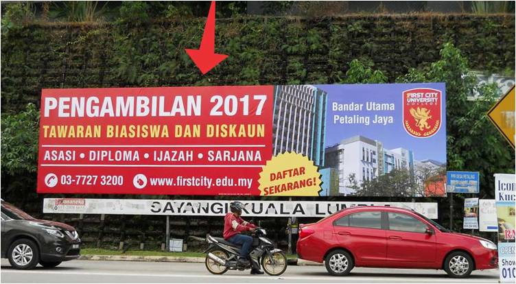 Jalan 2/25, Desa Petaling, Kuala Lumpur Outdoor Billboard Advertising Agency, Outdoor Billboard Advertising Space for Rent, Outdoor Billboard Ads Slot to Let, Outdoor Billboard Advertisement Rental, Outdoor Billboard Advertising Agency, in Jalan 2/25, Desa Petaling, Kuala Lumpur,