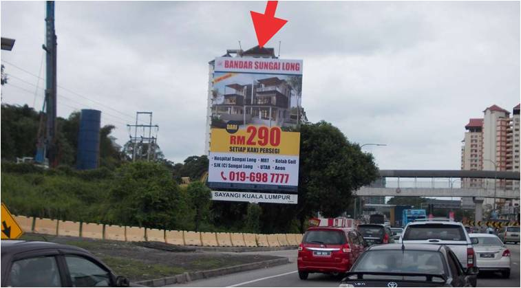 MRR2, bandar Tasik Selatan, Kuala Lumpur Outdoor Billboard Advertising Agency, Outdoor Billboard Advertising Space for Rent, Outdoor Billboard Ads Slot to Let, Outdoor Billboard Advertisement Rental, Outdoor Billboard Advertising Agency, in MRR2, bandar Tasik Selatan, Kuala Lumpur,