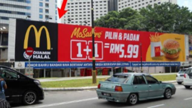 Jalan Wong Ah Fook, Johor Bahru Outdoor Billboard Advertising Agency, Outdoor Billboard Advertising Space for Rent, Outdoor Billboard Ads Slot to Let, Outdoor Billboard Advertisement Rental, Outdoor Billboard Advertising Agency, in Jalan Wong Ah Fook, Johor Bahru,