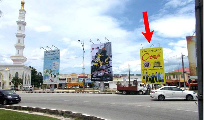 Di Jalan Ke Wakaf Baharu/Bulatan Pasir Pekan Outdoor Billboard Advertising Agency, Outdoor Billboard Advertising Space for Rent, Outdoor Billboard Ads Slot to Let, Outdoor Billboard Advertisement Rental, Outdoor Billboard Advertising Agency, in Di Jalan Ke Wakaf Baharu/Bulatan Pasir Pekan,