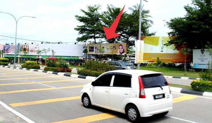 Jalan Pengkalan Chepa, Lapangan Terbang Sultan Ismail Petra Outdoor Billboard Advertising Agency, Outdoor Billboard Advertising Space for Rent, Outdoor Billboard Ads Slot to Let, Outdoor Billboard Advertisement Rental, Outdoor Billboard Advertising Agency, in Jalan Pengkalan Chepa, Lapangan Terbang Sultan Ismail Petra,