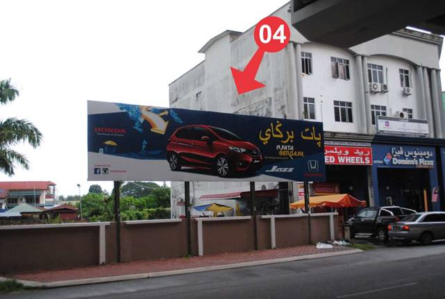 Simpang 4 Jalan Hamzah Berhadapan KB Mall Outdoor Billboard Advertising Agency, Outdoor Billboard Advertising Space for Rent, Outdoor Billboard Ads Slot to Let, Outdoor Billboard Advertisement Rental, Outdoor Billboard Advertising Agency, in Simpang 4 Jalan Hamzah Berhadapan KB Mall,