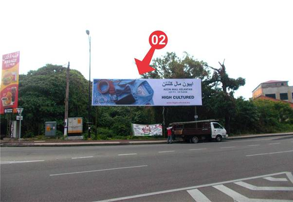 Persimpangan Jalan Sultanah Zainab / Jalan Hamzah Outdoor Billboard Advertising Agency, Outdoor Billboard Advertising Space for Rent, Outdoor Billboard Ads Slot to Let, Outdoor Billboard Advertisement Rental, Outdoor Billboard Advertising Agency, in Persimpangan Jalan Sultanah Zainab / Jalan Hamzah,