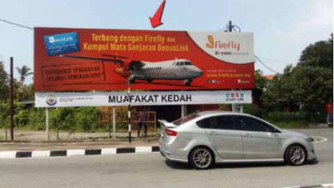 Jalan Anak Bukit, Alor Setar, Kedah Outdoor Billboard Advertising Agency, Outdoor Billboard Advertising Space for Rent, Outdoor Billboard Ads Slot to Let, Outdoor Billboard Advertisement Rental, Outdoor Billboard Advertising Agency, in Jalan Anak Bukit, Alor Setar, Kedah,