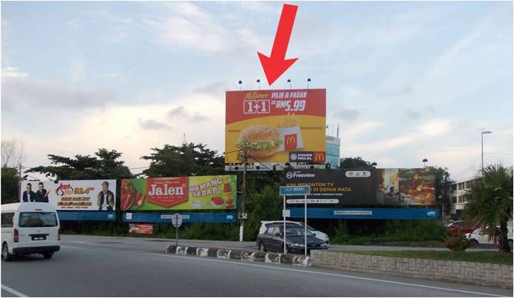 Jalan Merdeka / Jalan Mahkota, Kuantan Outdoor Billboard Advertising Agency, Outdoor Billboard Advertising Space for Rent, Outdoor Billboard Ads Slot to Let, Outdoor Billboard Advertisement Rental, Outdoor Billboard Advertising Agency, in Jalan Merdeka / Jalan Mahkota, Kuantan,