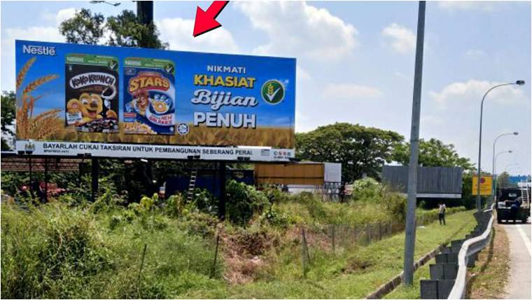 Lebuhraya Utara-Selatan, Pulau Pinang Outdoor Billboard Advertising Agency, Outdoor Billboard Advertising Space for Rent, Outdoor Billboard Ads Slot to Let, Outdoor Billboard Advertisement Rental, Outdoor Billboard Advertising Agency, in Lebuhraya Utara-Selatan, Pulau Pinang,
