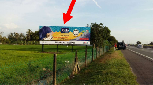 KM52.3(SB)Alor Setar/Sungai Petani, Kedah Outdoor Billboard Advertising Agency, Outdoor Billboard Advertising Space for Rent, Outdoor Billboard Ads Slot to Let, Outdoor Billboard Advertisement Rental, Outdoor Billboard Advertising Agency, in KM52.3(SB)Alor Setar/Sungai Petani, Kedah,