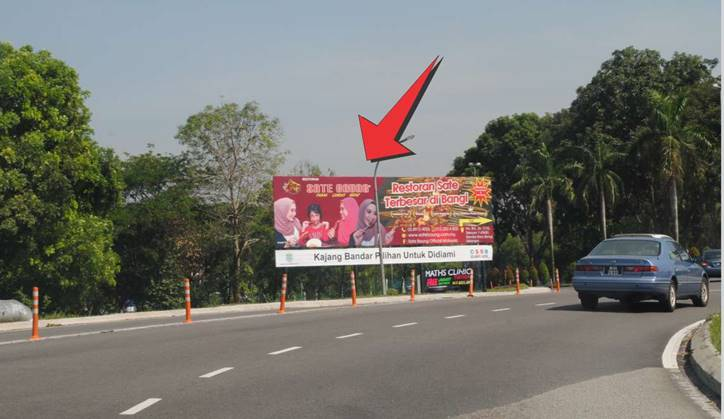 Persiaran Pekeliling Bangi Town, Selangor Outdoor Billboard Advertising Agency, Outdoor Billboard Advertising Space for Rent, Outdoor Billboard Ads Slot to Let, Outdoor Billboard Advertisement Rental, Outdoor Billboard Advertising Agency, in Persiaran Pekeliling Bangi Town, Selangor,