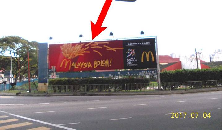 Persimpangan Jalan Taman Seri Sentosa/Jln Kelang Lama  Outdoor Billboard Advertising Agency, Outdoor Billboard Advertising Space for Rent, Outdoor Billboard Ads Slot to Let, Outdoor Billboard Advertisement Rental, Outdoor Billboard Advertising Agency, in Persimpangan Jalan Taman Seri Sentosa/Jln Kelang Lama ,