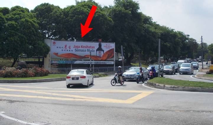 Jalan 14/48 Petaling Jaya, Selangor  Outdoor Billboard Advertising Agency, Outdoor Billboard Advertising Space for Rent, Outdoor Billboard Ads Slot to Let, Outdoor Billboard Advertisement Rental, Outdoor Billboard Advertising Agency, in Jalan 14/48 Petaling Jaya, Selangor ,