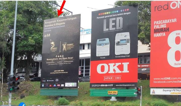 Di Persimpangan Jalan Harapan/Jalan 19/8, Seksyen 19 Outdoor Billboard Advertising Agency, Outdoor Billboard Advertising Space for Rent, Outdoor Billboard Ads Slot to Let, Outdoor Billboard Advertisement Rental, Outdoor Billboard Advertising Agency, in Di Persimpangan Jalan Harapan/Jalan 19/8, Seksyen 19,