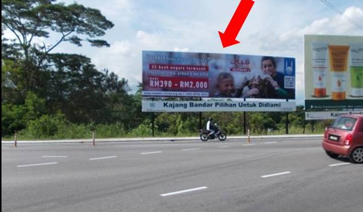 Seksyen 7 roundabout, Bandar Baru Bangi, Selangor Outdoor Billboard Advertising Agency, Outdoor Billboard Advertising Space for Rent, Outdoor Billboard Ads Slot to Let, Outdoor Billboard Advertisement Rental, Outdoor Billboard Advertising Agency, in Seksyen 7 roundabout, Bandar Baru Bangi, Selangor,