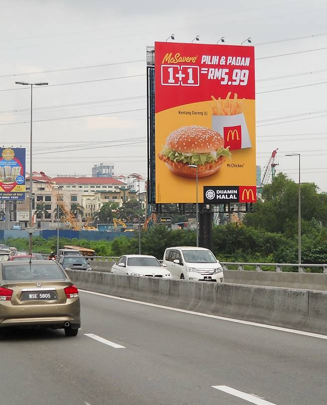 (B) LDP Near Sunway City Outdoor Billboard Advertising Agency, Outdoor Billboard Advertising Space for Rent, Outdoor Billboard Ads Slot to Let, Outdoor Billboard Advertisement Rental, Outdoor Billboard Advertising Agency, in (B) LDP Near Sunway City,