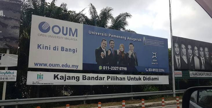 Di Bulatan Persiaran Pekeliling, Seksyen 4 Outdoor Billboard Advertising Agency, Outdoor Billboard Advertising Space for Rent, Outdoor Billboard Ads Slot to Let, Outdoor Billboard Advertisement Rental, Outdoor Billboard Advertising Agency, in Di Bulatan Persiaran Pekeliling, Seksyen 4,