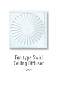 Fan Type Swirl Ceiling Diffuser, Manufacturing, Sunshades, Grilles, Diffusers, Flexible Air Duct, Ceiling Diffusers, Supply Air Grilles, Louvers, Jet Diffusers