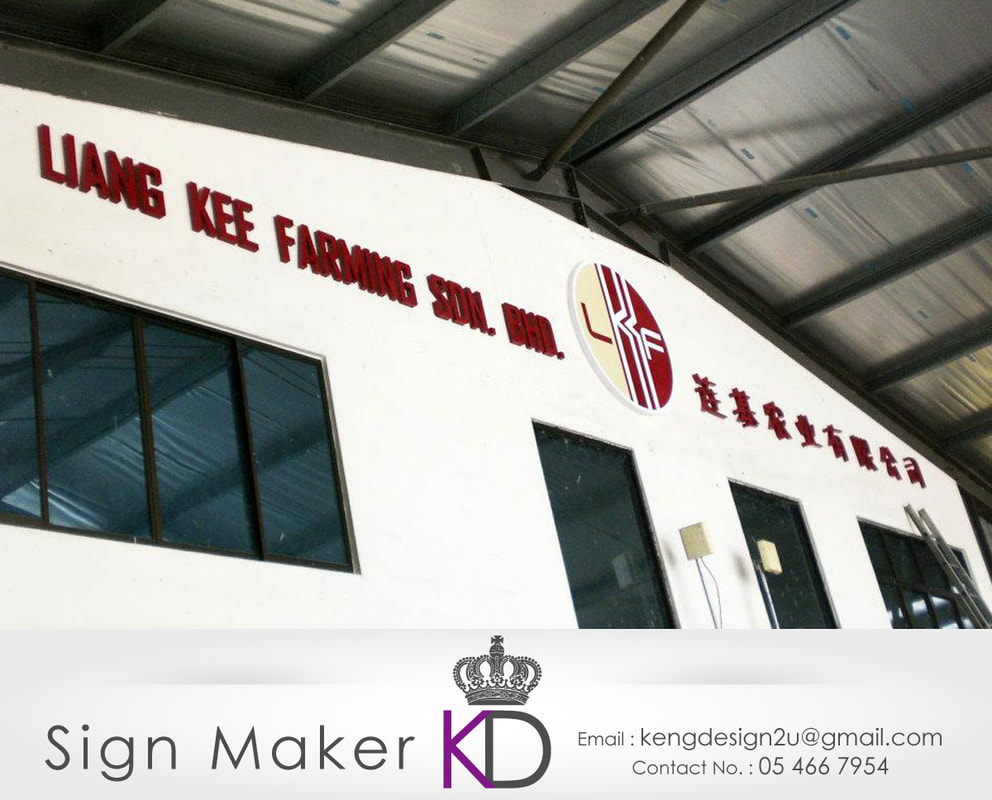 Perak Ipoh 3D Letters Sign Maker, 3D Channel Lettering Signboard Company, 3D Box Up Letters Signage Supplier, 3D Embossed Signs, in Perak Ipoh,