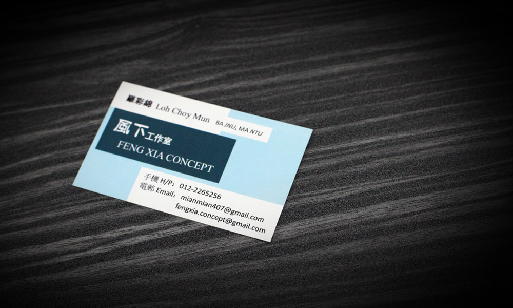KL Kuala Lumpur Name Card, Business Card, Design, Print, Delivery Service